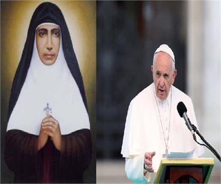 pope to declare nun mariam thresia as saint
