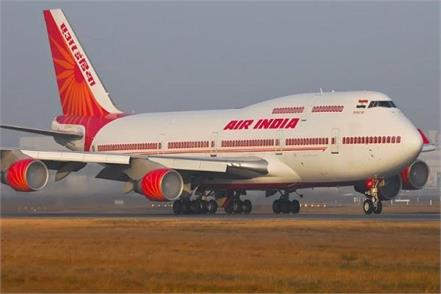 air india bring aircraft on runway by taxibot