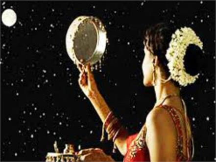 good news for tourists hptdc giving karva chauth adiwali