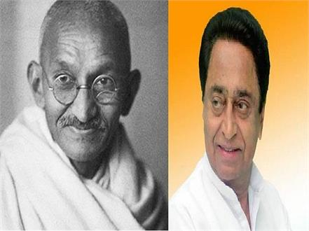 kamal nath s blog for mahatma gandhi