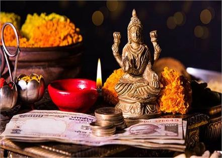 buying these 9 things on dhanteras is also auspicious