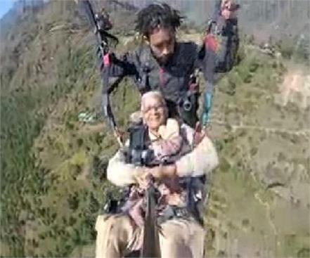 paragliding dadi maa
