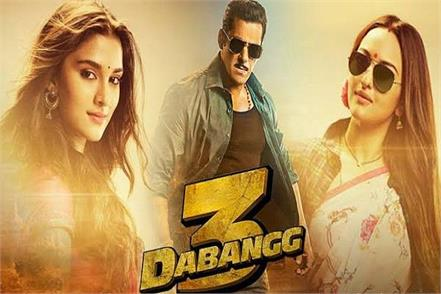 chulbul pandey s explosive comeback with sexy rajjo in  dabangg 3  trailer