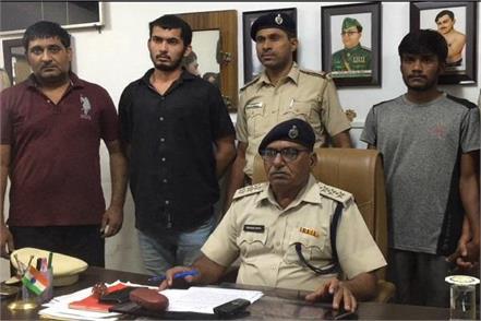 former sarpanch murder case solved killers arrested before 48 hours