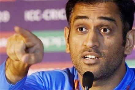 ms dhoni opened the secret to always be cool