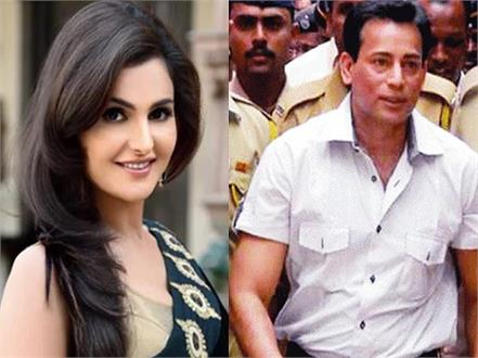 abu salem s girlfriend monica bedi relieved of high court
