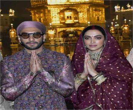 ranbir and deepika bowed in sri darbar sahib