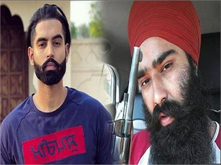 parmish verma and dilpreet baba