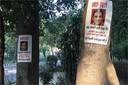 missing posters of bjp mp and former cricketer gautam gambhir