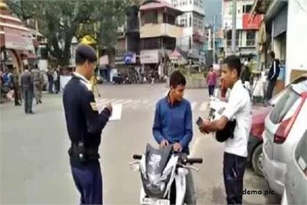 police lawyers challans tis hazari court