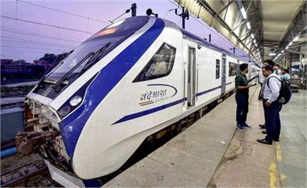 vande bharat express became the first choice of mother s devotees