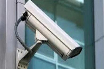 uproar over molestation cctv cameras captured