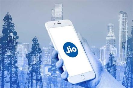 reliance jio wants that trai should completely remove iuc