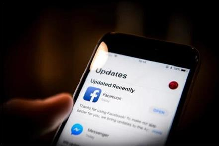 facebook says a bug caused its iphone apps inadvertent camera access