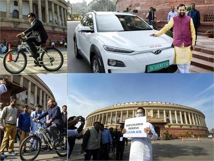 view of mp shown to be changed by pollution