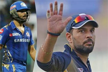big on yuvraj chopped leaves from ipl 2020 became a technical reason
