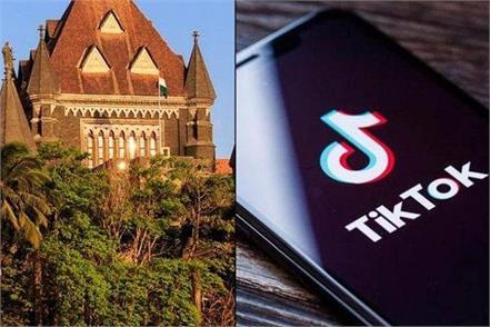 bombay high court tiktok heena darvesh mumbai police