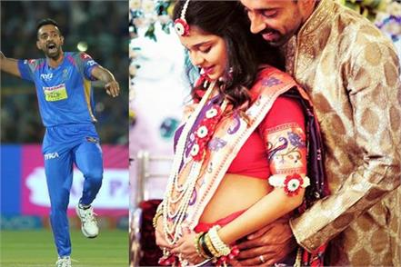 dhawal kulkarni become father son share photo pregnant wife