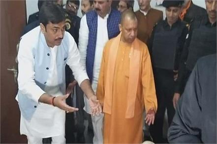 cm yogi inspected rain basera late at night