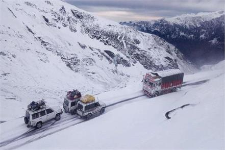 kullu in the grip of cold wave