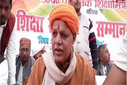 big statement of bjp mp told amit shah the treta yuga bali
