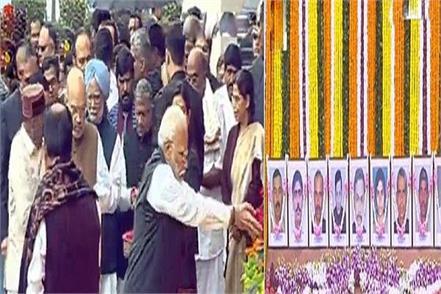parliament attack terror attack lal krishna advani pm narendra modi