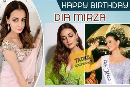 happy birthday dia mirza and know some facts about her life