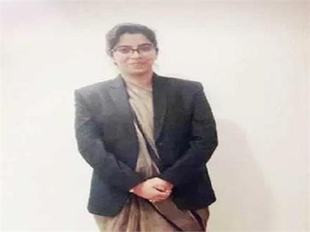ritu of sundernagar passed judicial service examination