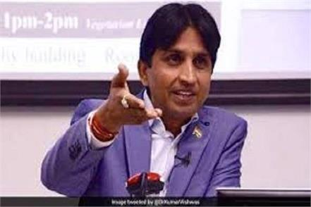 unnao scandal kumar vishwas agitated over victim s death read these 4 tweets