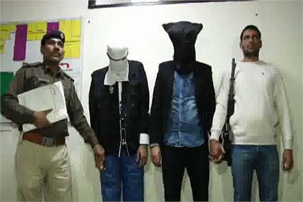 foreign robbers arrested for cheating people