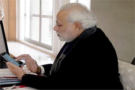 congress rahul gandhi bjp narendra modi delhi