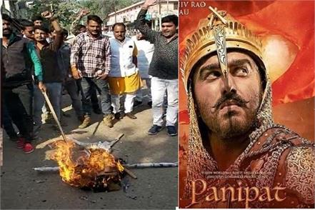 jat society opposed the film panipat