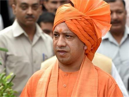 yogi reviewed modi proposed visit to kanpur