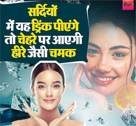 a drink that will give skin glow like a diamond but these people should avoid