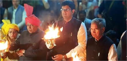 deputy chief minister dushyant did the mahaarti