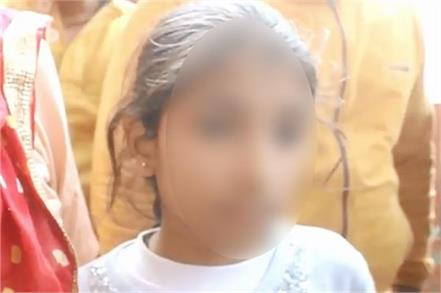 case of blackening of girl child education department sent team school closed