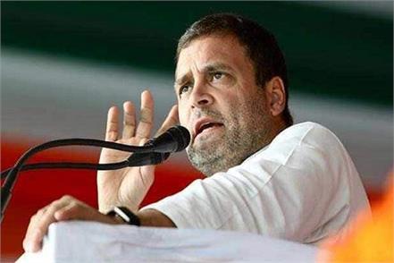 congres rahul ghandi narinder modi