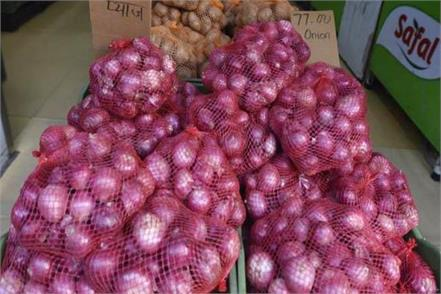 tapovan government depot onion rs 70