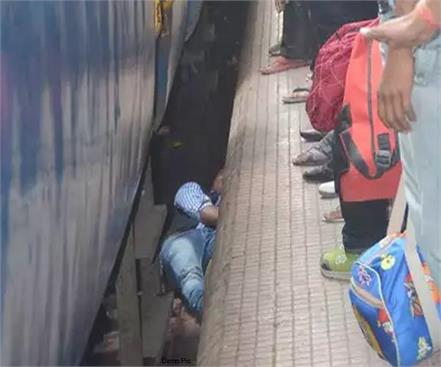 video of the young man who was injured by the train people no help