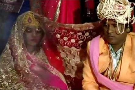 bride shot at in delhi