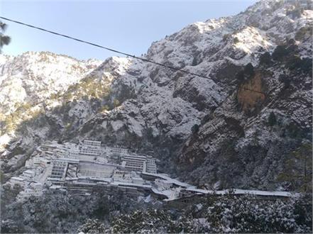 fresh snowfall in vaishno devi
