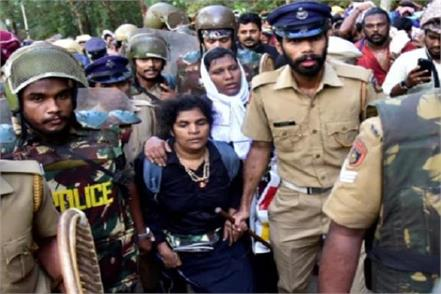 woman who made history by entering sabarimala attacked by relatives