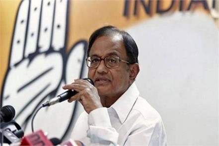 congress p chidambaram narendra modi bjp