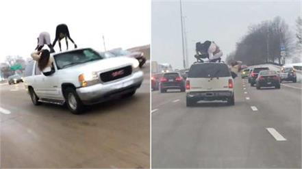 video captures two women twerking on top of a moving vehicle