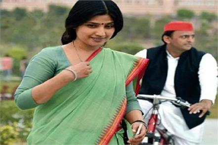 akhilesh yadav congratulates wife dimple on this birthday