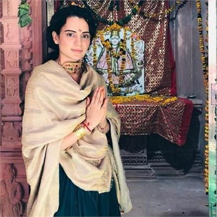 kangana ranaut seeks blessings at temple