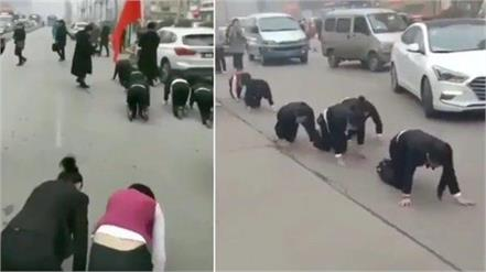 chinese company humiliating punishment for employees