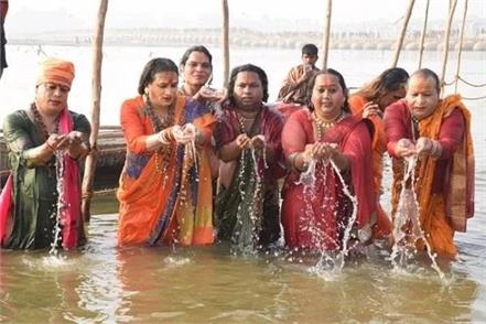 kumbh first time kinnar akada did the royal bath