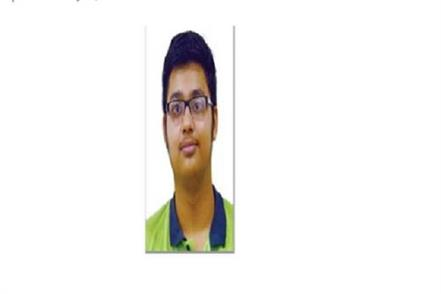 ashutosh singh of haryana did top in jee mains