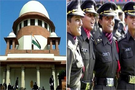 sc says government should not harass the woman army officers